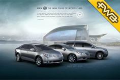 Buick Microsite